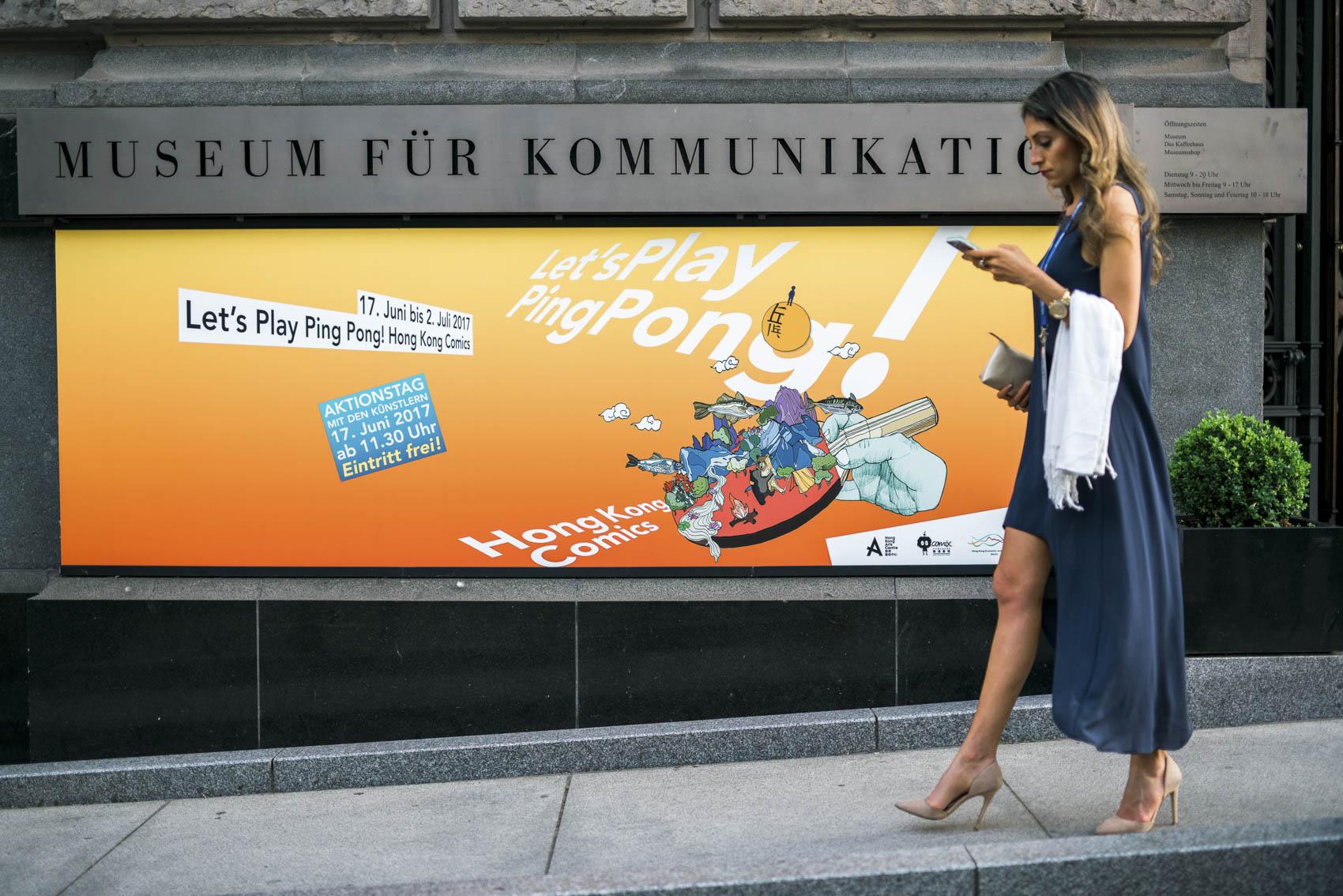 Referenzen Eventfotografie: Kundenevent im Museum für Kommunikation