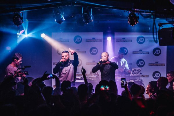 Konzert Videoproduktion: Olexesh x JD Sports